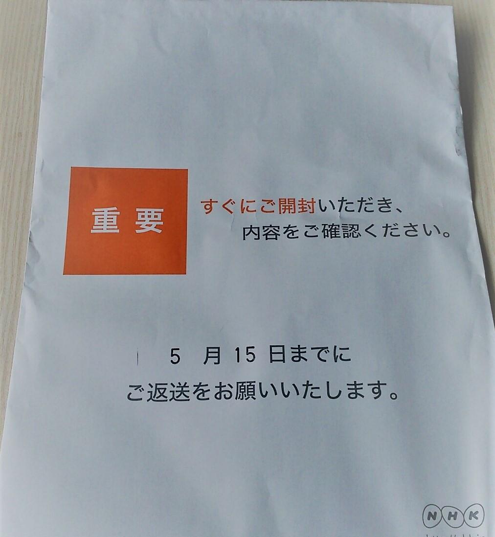 f:id:yotsumao:20190517202140j:plain