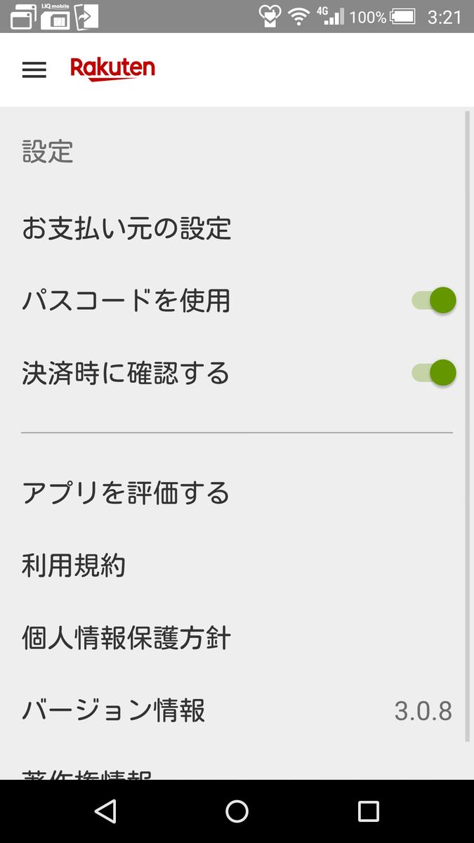f:id:yotsumao:20190517215916p:plain