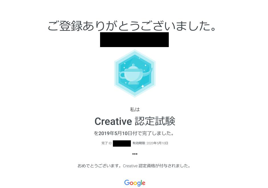 f:id:yotsumao:20190518040812p:plain