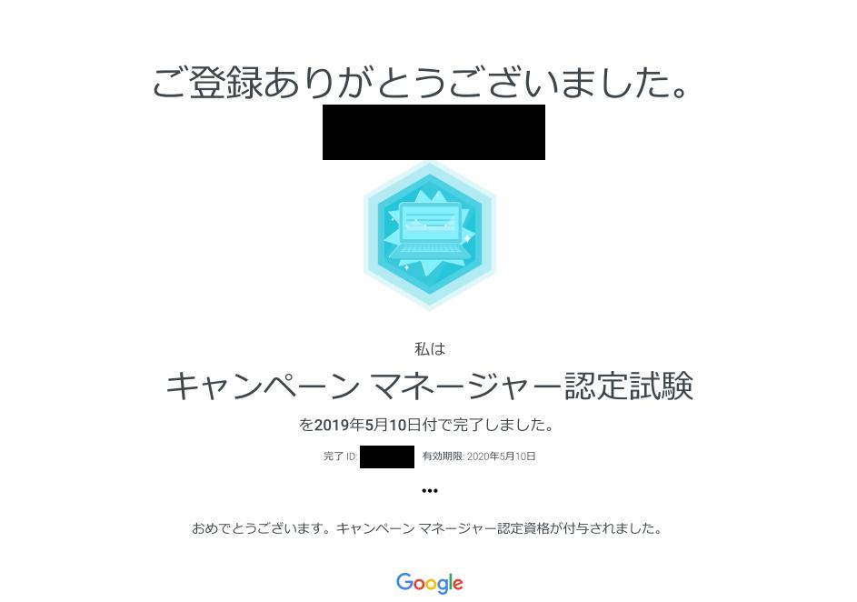 f:id:yotsumao:20190518041638p:plain