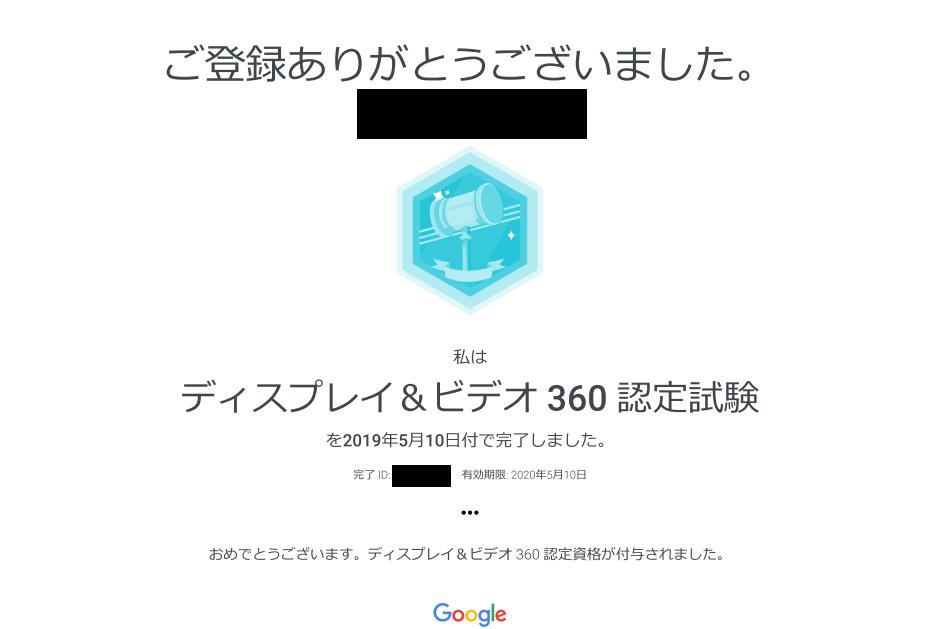 f:id:yotsumao:20190518042056p:plain
