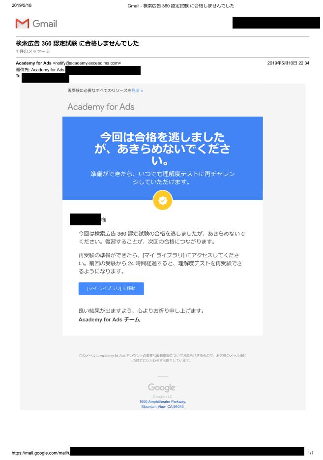 f:id:yotsumao:20190518043004p:plain