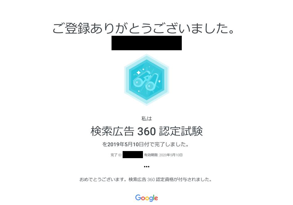 f:id:yotsumao:20190518043230p:plain