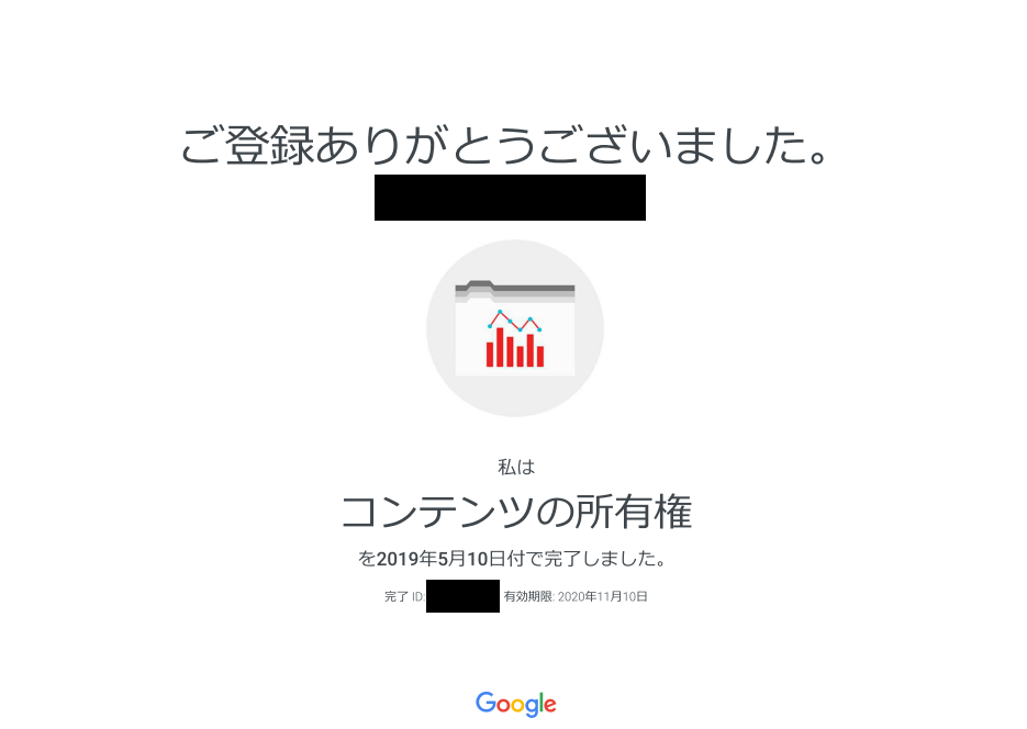 f:id:yotsumao:20190518043728p:plain