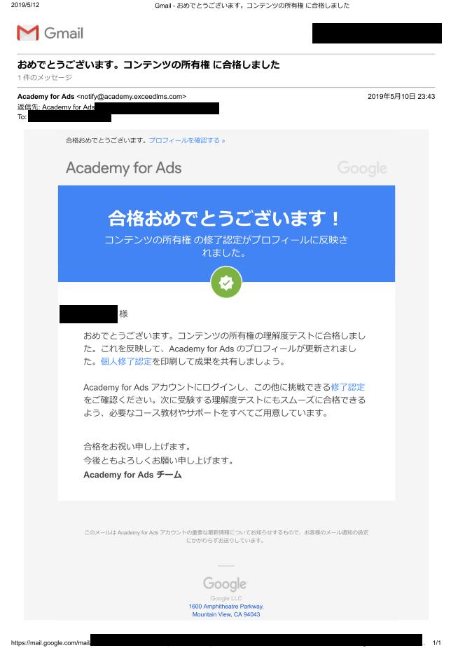 f:id:yotsumao:20190518043952p:plain