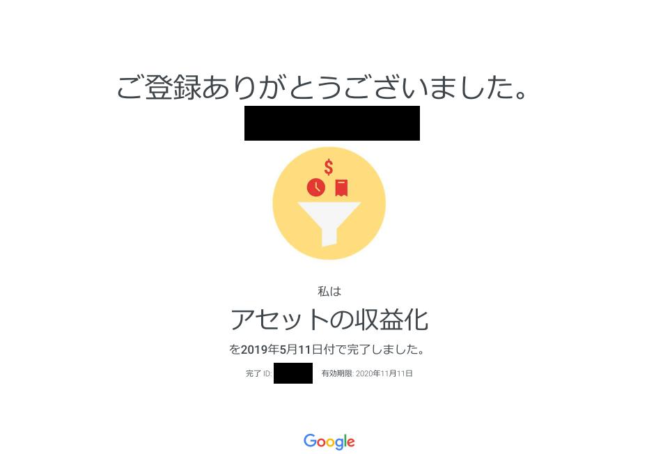 f:id:yotsumao:20190518044803p:plain