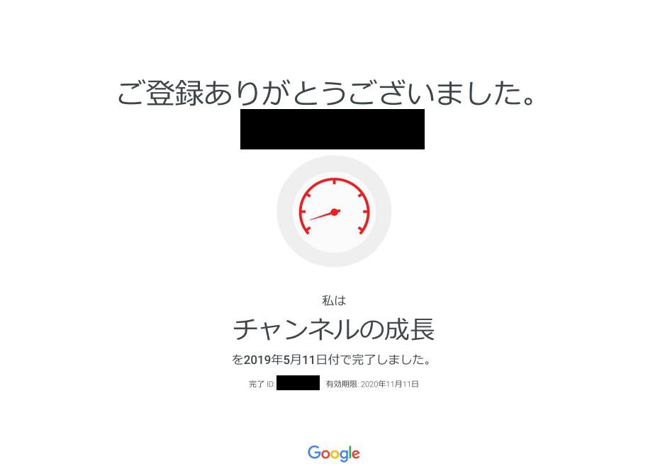 f:id:yotsumao:20190518045114p:plain