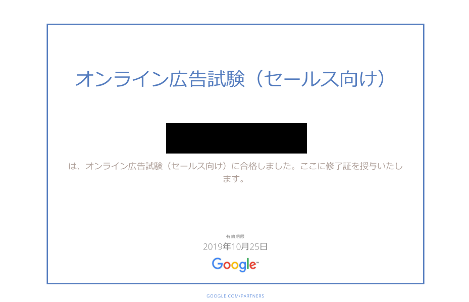 f:id:yotsumao:20190518050019p:plain