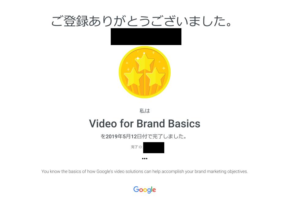 f:id:yotsumao:20190518054123p:plain
