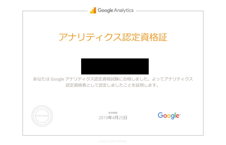 f:id:yotsumao:20190518054812p:plain