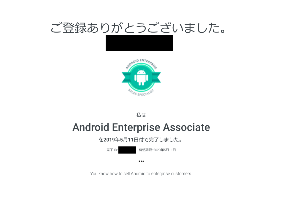 f:id:yotsumao:20190518055150p:plain