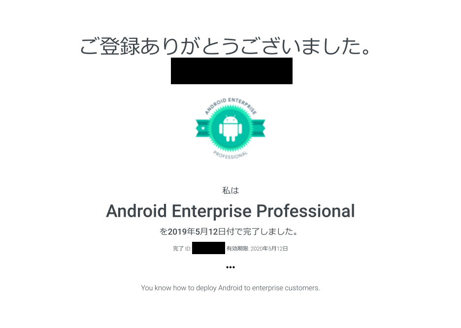 f:id:yotsumao:20190518055610p:plain
