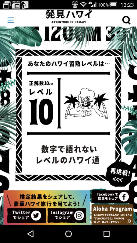 f:id:yotsumao:20190518135834p:plain