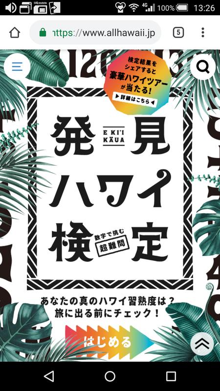 f:id:yotsumao:20190518135839p:plain