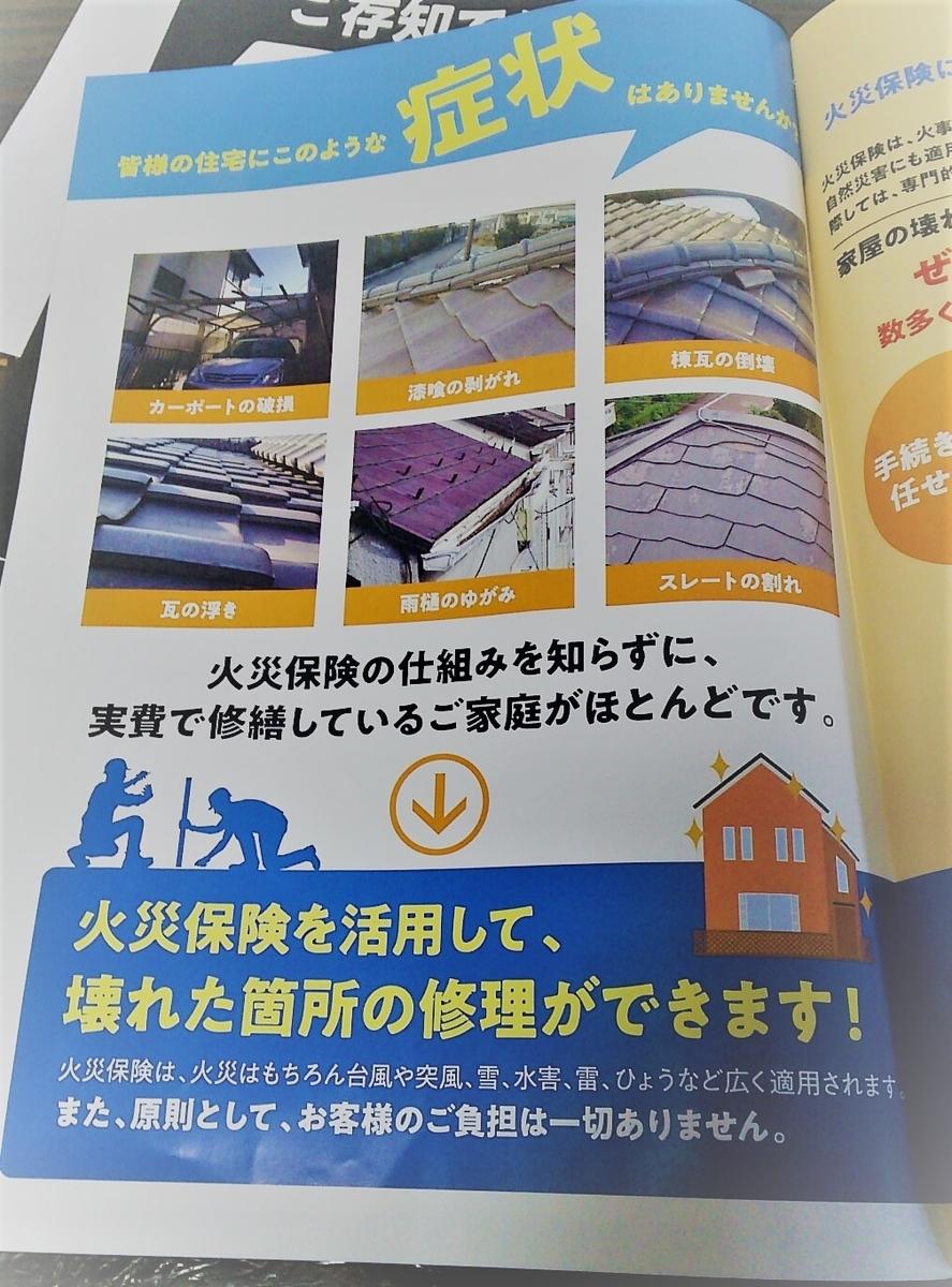 f:id:yotsumao:20190519054818j:plain
