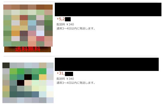 f:id:yotsumao:20190523194124p:plain