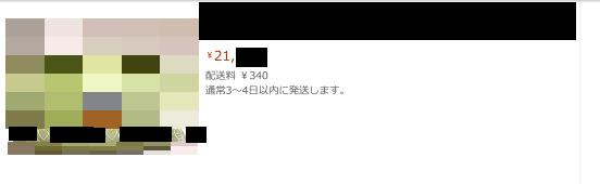 f:id:yotsumao:20190523194649p:plain