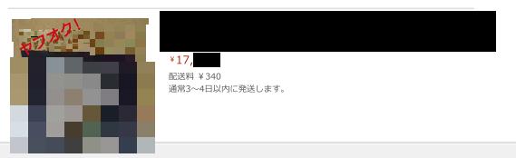 f:id:yotsumao:20190523194922p:plain