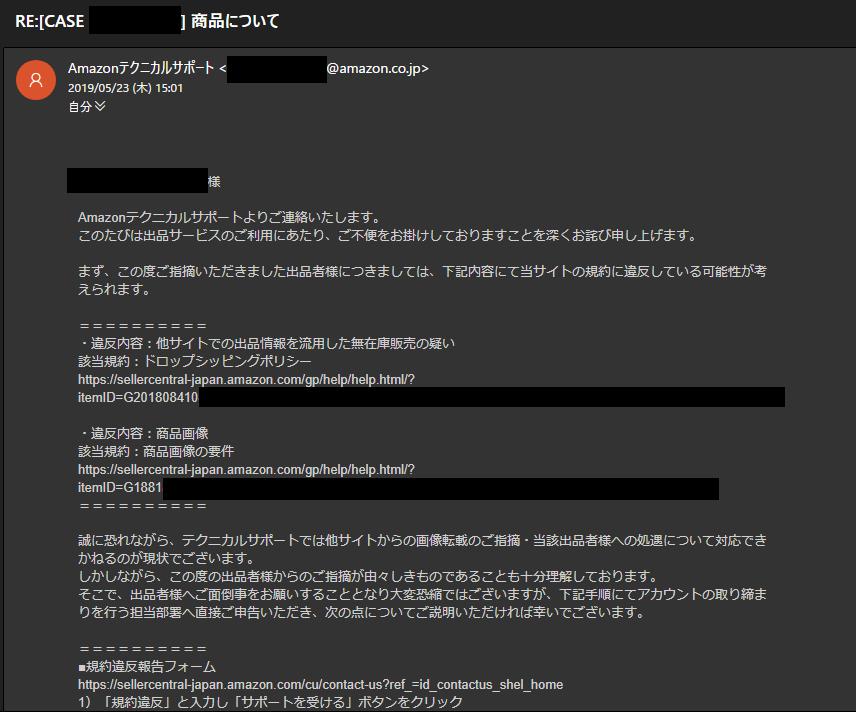 f:id:yotsumao:20190523200142p:plain