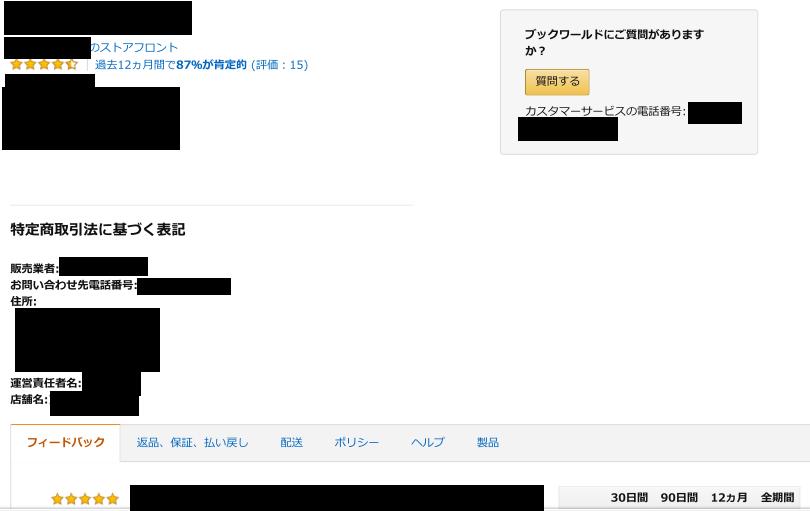 f:id:yotsumao:20190523212510p:plain