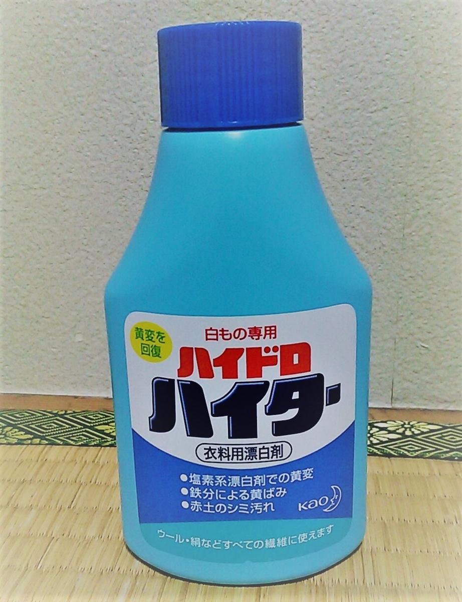 f:id:yotsumao:20190524193925j:plain
