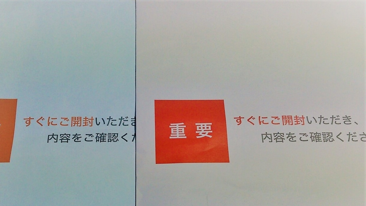 f:id:yotsumao:20190527211639j:plain