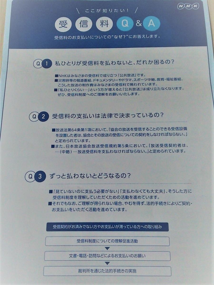 f:id:yotsumao:20190527212255j:plain