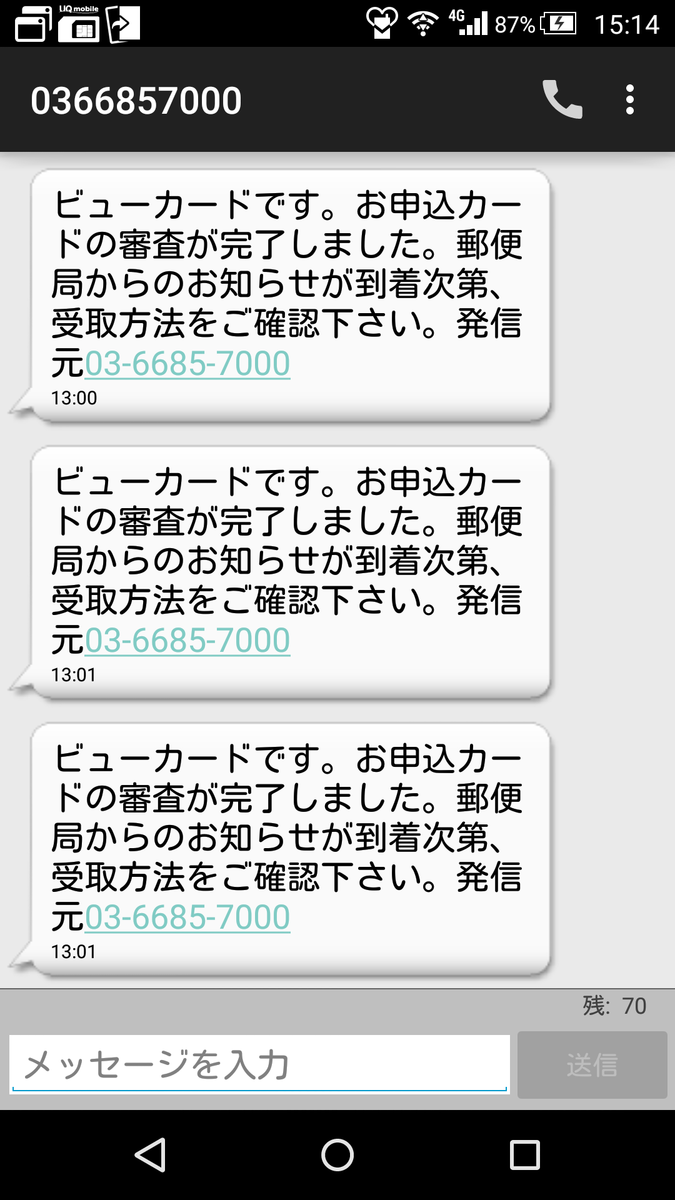 f:id:yotsumao:20190531202756p:plain