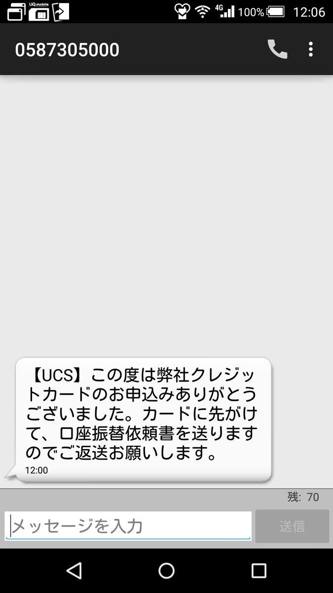 f:id:yotsumao:20190607222130p:plain
