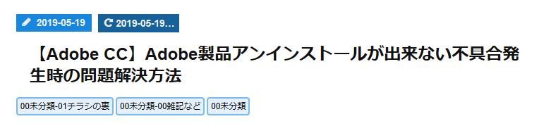 f:id:yotsumao:20190608141442p:plain