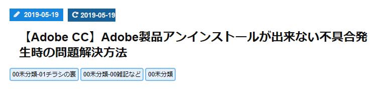 f:id:yotsumao:20190608143134p:plain