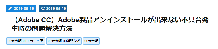 f:id:yotsumao:20190608150043p:plain