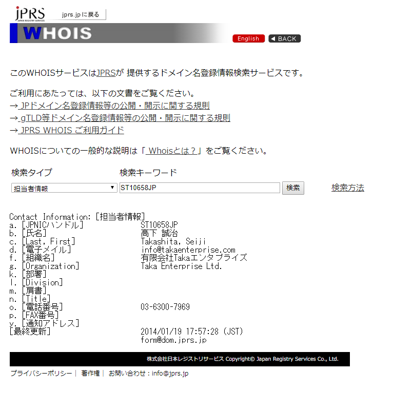 f:id:yotsumao:20190628210758p:plain
