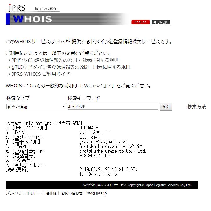 f:id:yotsumao:20190628211834p:plain