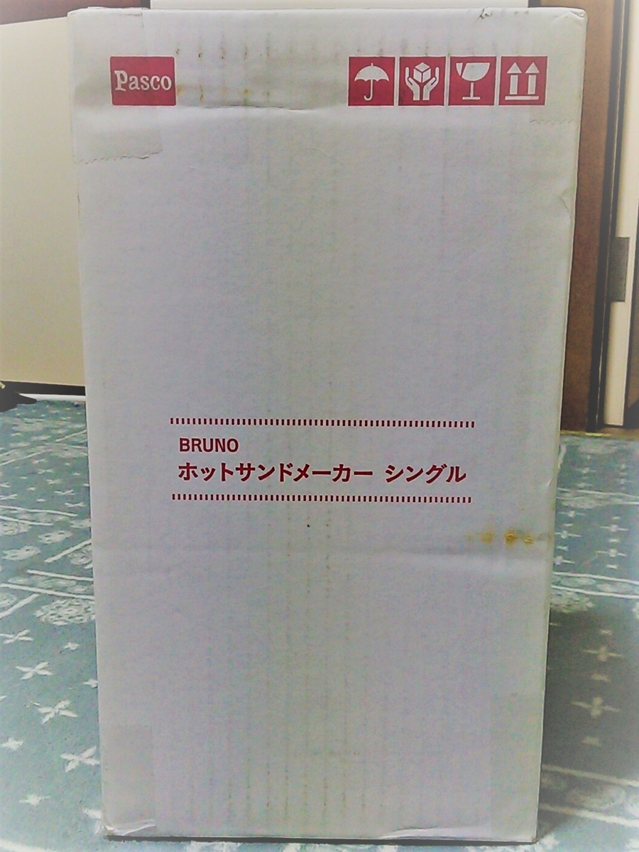 f:id:yotsumao:20190629014346j:plain