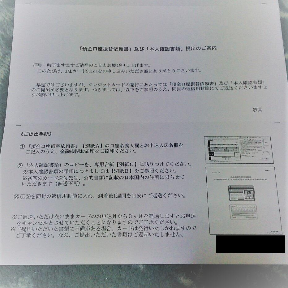 f:id:yotsumao:20190630171605j:plain