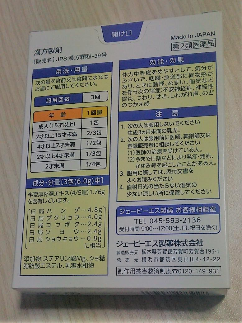 f:id:yotsumao:20190701234905j:plain