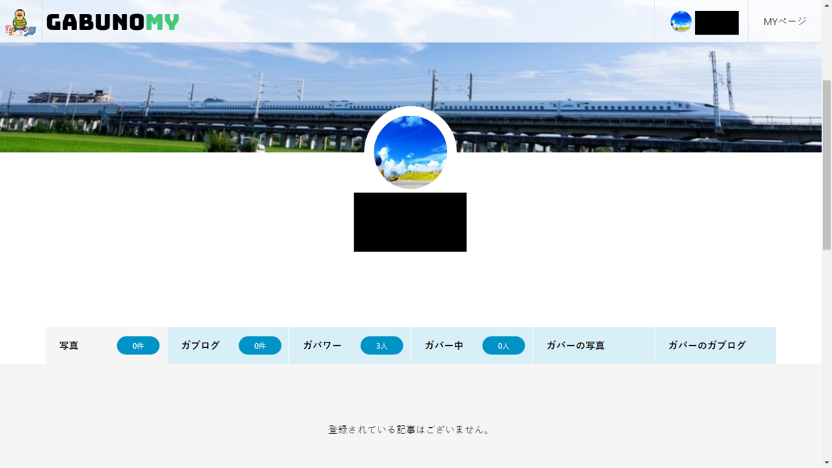 f:id:yotsumao:20190707222657p:plain