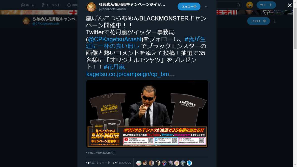 f:id:yotsumao:20190712172438p:plain