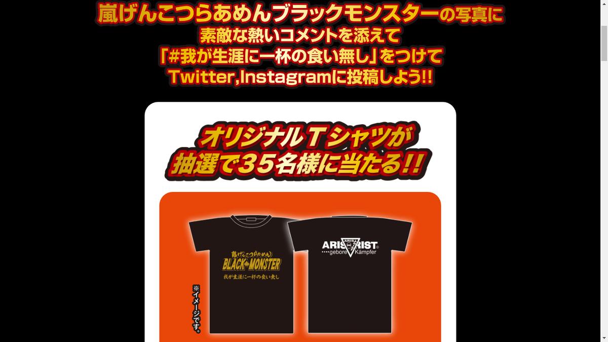 f:id:yotsumao:20190712172610p:plain