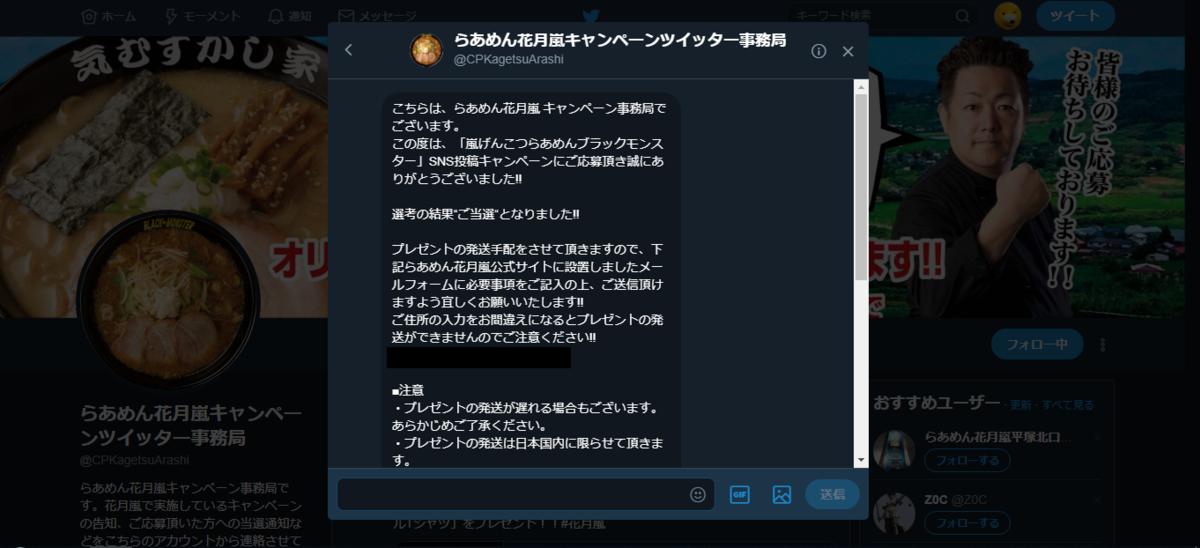 f:id:yotsumao:20190712173016p:plain