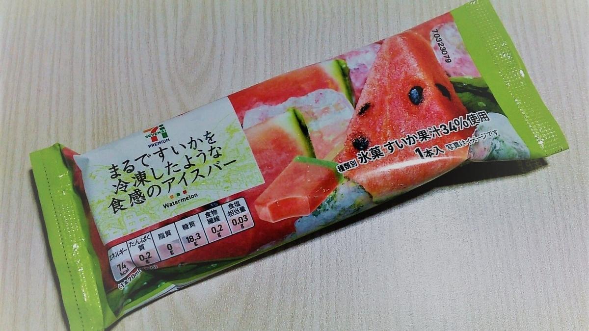 f:id:yotsumao:20190721023007j:plain