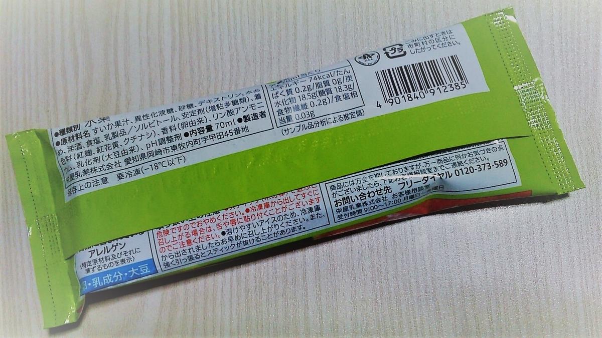 f:id:yotsumao:20190721024100j:plain