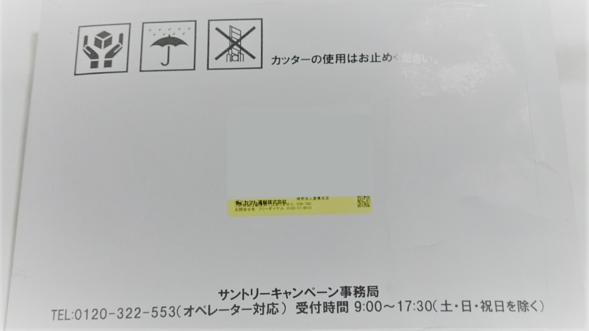 f:id:yotsumao:20190814212741j:plain
