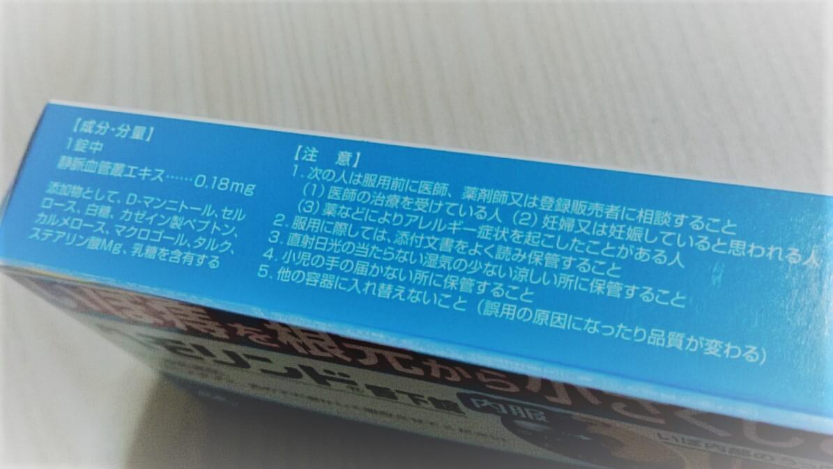 f:id:yotsumao:20190915220112j:plain