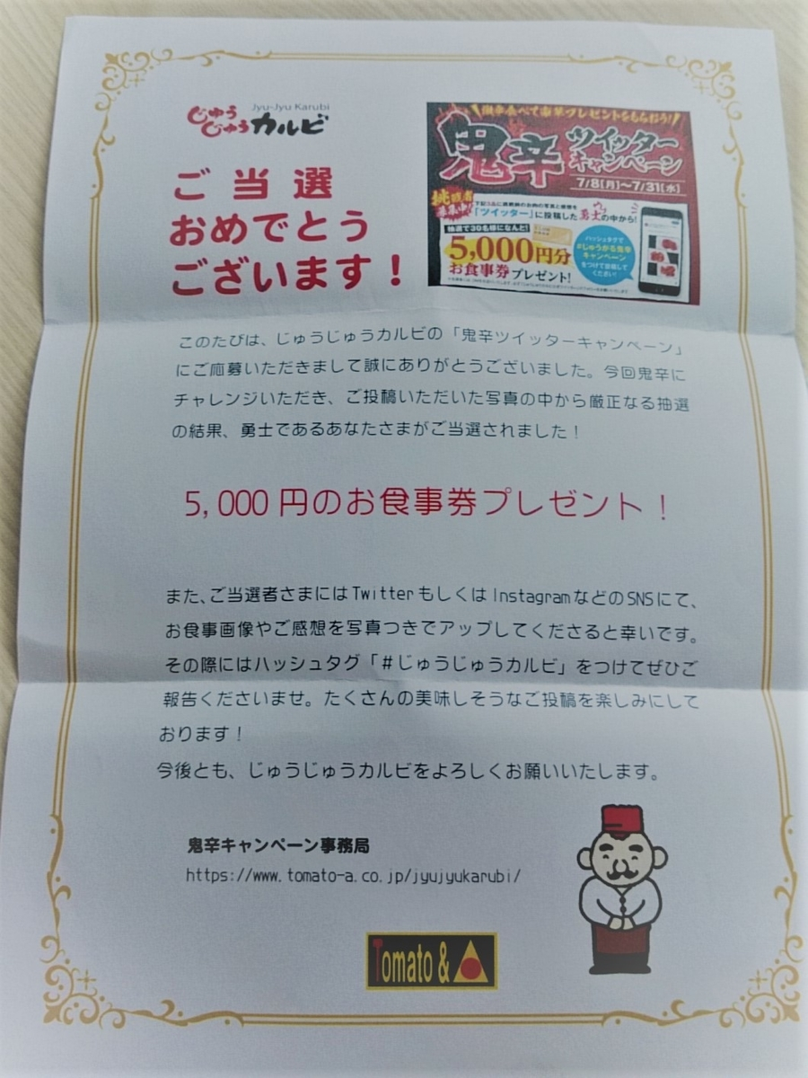 f:id:yotsumao:20190915231152j:plain