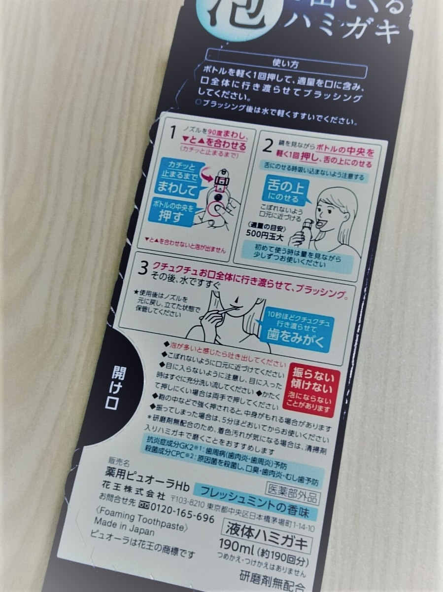 f:id:yotsumao:20190916184001j:plain