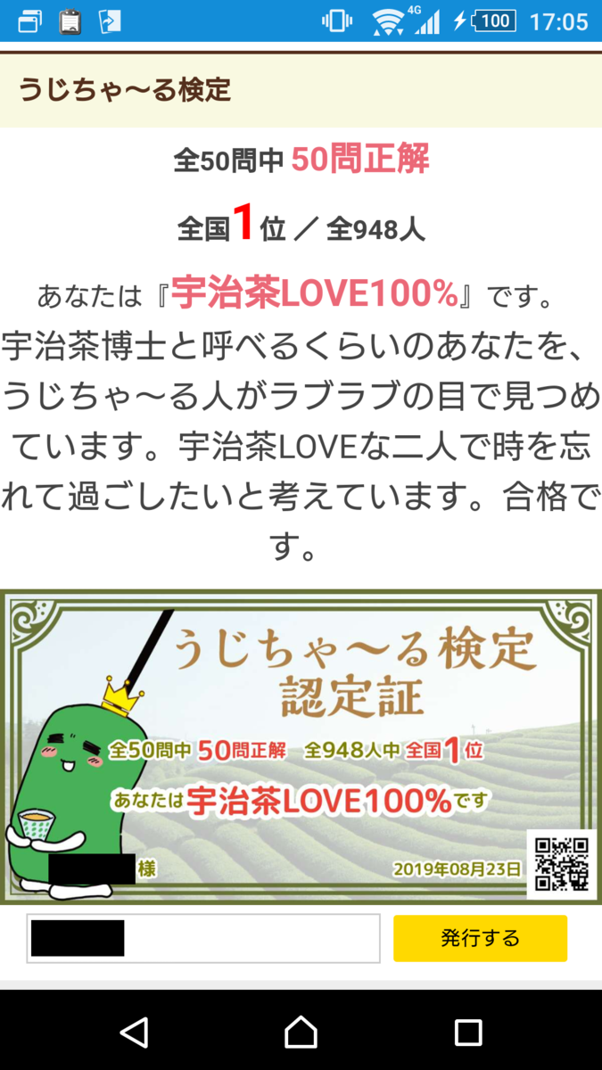 f:id:yotsumao:20190917224042p:plain
