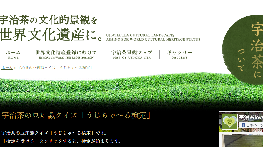 f:id:yotsumao:20190917224717p:plain