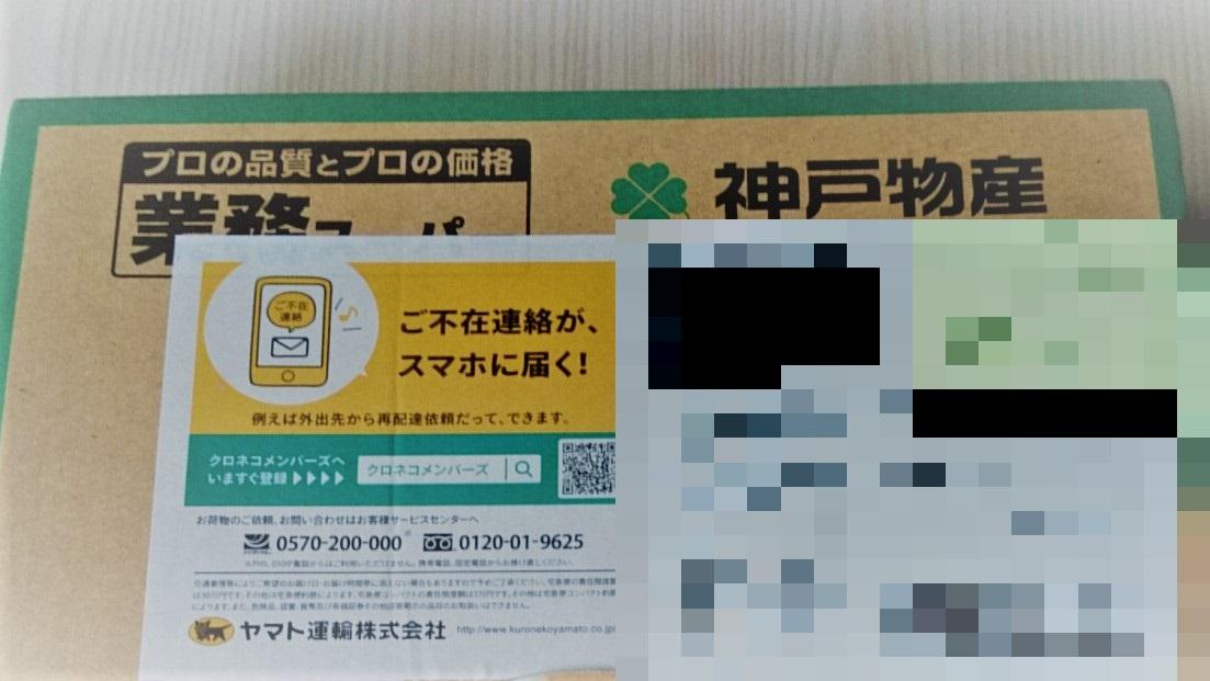 f:id:yotsumao:20190918162930j:plain